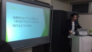 『売り込まずに売れる!禁断のヒアリング術』 講師: 宮本壮隆