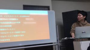 『起業に向けて必要不可欠なパートナー』  講師: 山本祐希(株式会社CLANE代表取締役社長)