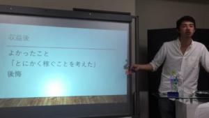 『事業成功までのストーリーと道のり』 講師: 清水悠也(株式会社メモリー代表取締役社長)
